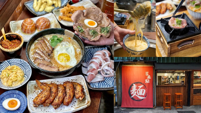 今晚『享來點』台東石媽媽30年經驗的老麵線糊!老屋改建的日本街邊店,用餐氛圍讓你一秒置身在日本街頭!