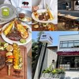 【新竹美食】竹北光明六路上新開幕『Stanley's Steakhouse 史坦利美式牛排 竹北光明店』,公司聚餐、家庭聚餐、約會新選擇!