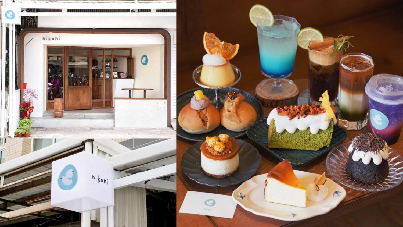 澎湖馬公市區新開幕日系文青風『nikoni』咖啡廳,絕對是目前澎湖最美最值得朝聖的咖啡廳名單!