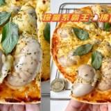 千葉火鍋竟然推出爆量級『霸王雞佛披薩』,增量到12-14顆,比50元硬幣還大很多!你敢嚐鮮嗎?
