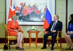 Frosty: Putin and May meeting at the G20 Summit in 2016