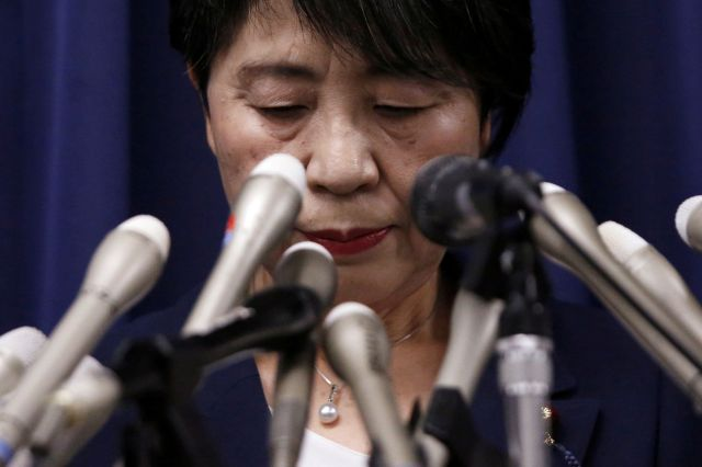 Japan's Justice Minister Yoko Kamikawa attends a news conference following the execution of several members of the doom