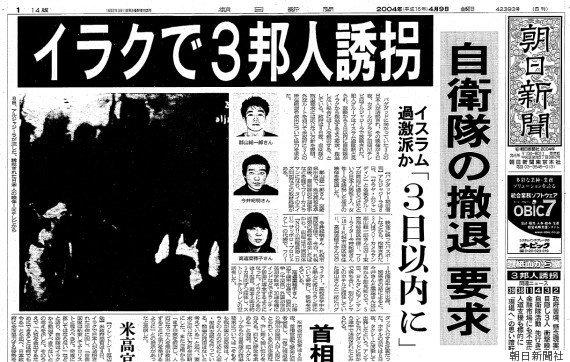 イラクで人質になった今井紀明さんが目指す「10代の未来を『自己責任』で否定しない社会」 | ハフポスト