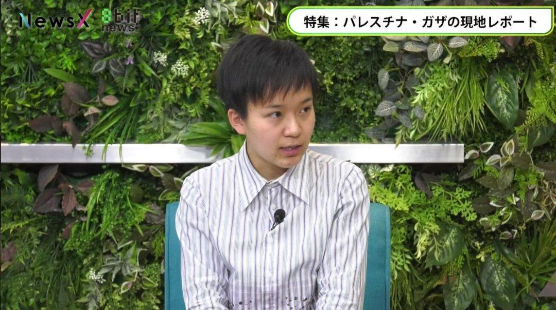 日本国際ボランティアセンター(JVC)の渡辺真帆さん