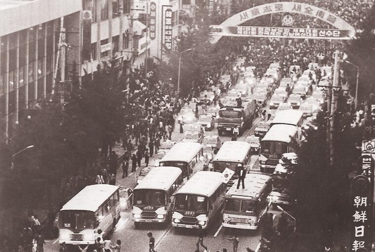 오후 7시경 무등경기장을 출발한 200여대의 차량시위는 계엄군의 만행을 가장 가까운 곳에서 목격한 운전기사들의 용기있는 행동이었으며 5월 항쟁의 최대 전환점을 가져다주었다.