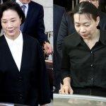 '명품 밀수혐의' 조현아·이명희 모녀에게 징역형과 벌금형이 선고됐다