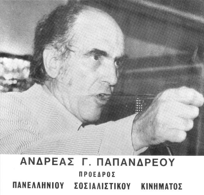 Προεκλογική αφίσα του κόμματος του