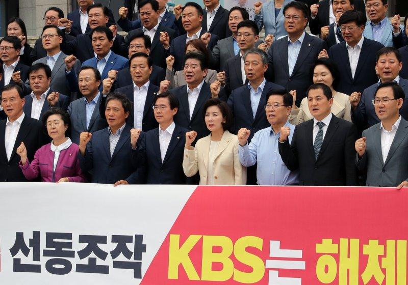 19일 서울 여의도 KBS 본관 앞에서 열린 자유한국당의 'KBS선거개입 규탄대회'