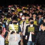 '조국 사퇴' 서울·연세·고려대 첫 동시 촛불집회 현장 (화보)