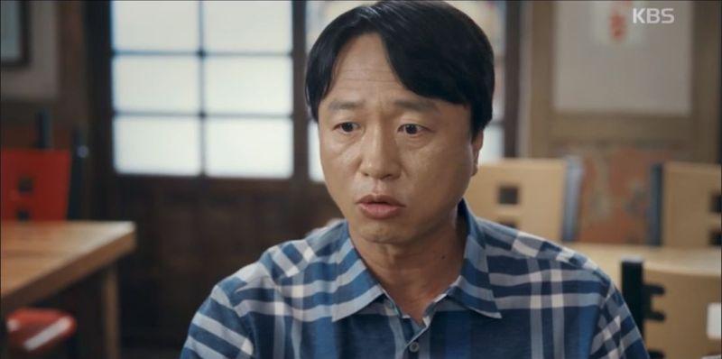 '동백꽃 필 무렵'