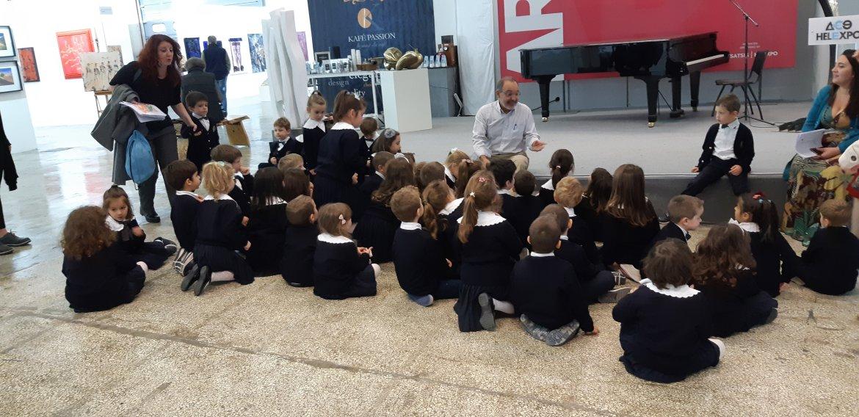Ο Μάνος Στεφανίδης μυεί τα παιδιά στον ιδιαίτερο κόσμο της