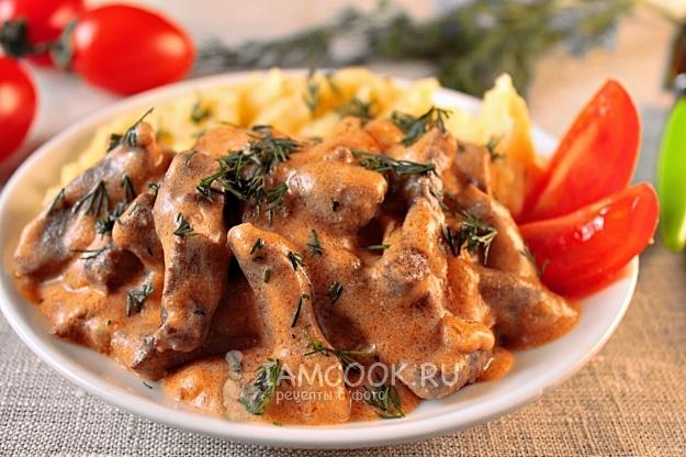 Finom marhahús marhahús tejföllel