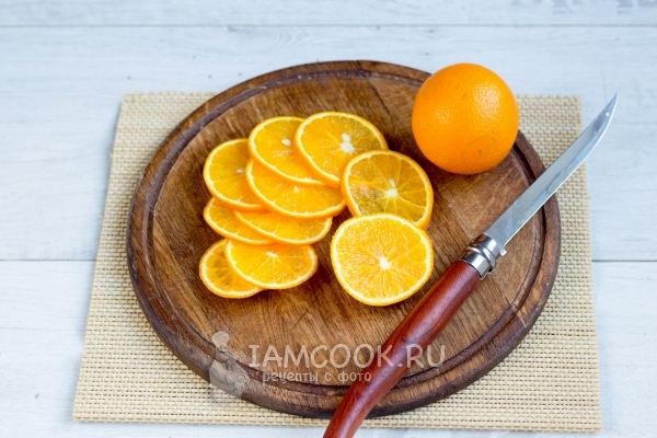 Sharp orange slices.
