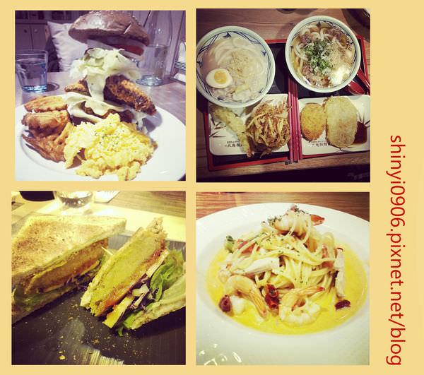波莉美食日記|近期吃過的台北美食分享 #美式餐廳 #拉麵 #素食咖啡廳