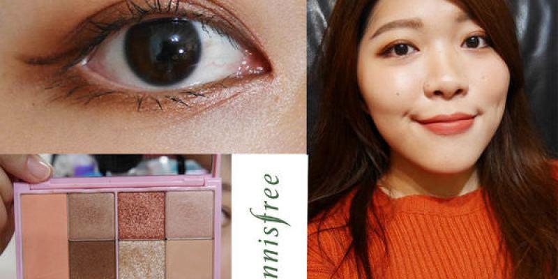 旅行必備眼影盤❤  Innisfree My palette 自組盤試色與眼妝分享❤❤