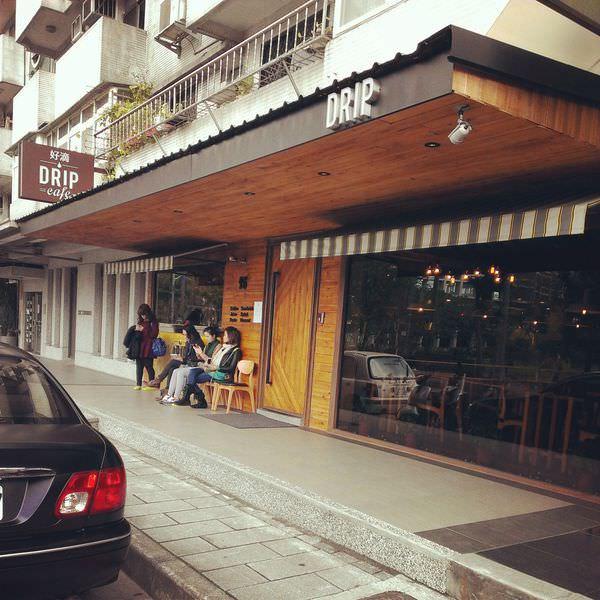 台北咖啡廳推薦|好滴咖啡 Drip cafe (松菸店) | 與姐妹的聚餐❤ 含菜單