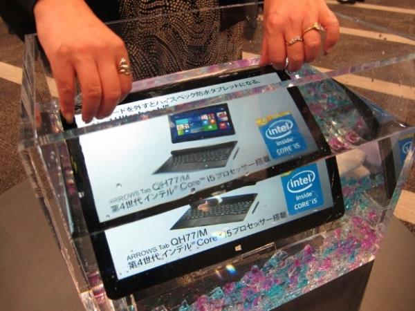 Fujitsu criou tablet com Windows 8 que funciona debaixo d'água