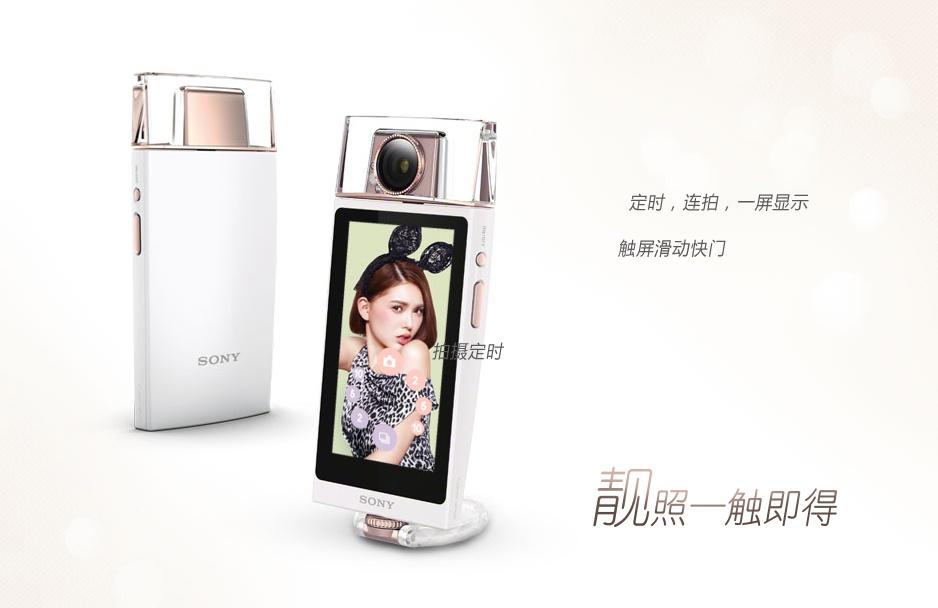 """Sony """"Selfie Phone"""", com câmera de 19 MP que gira em 180°, é real [galeria]"""