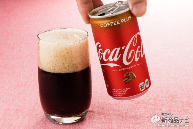 coca-cola com café