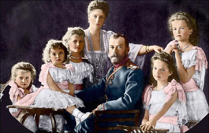 Família Imperial Russa