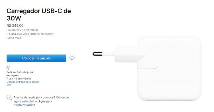 O adaptador que deve ser utilizado com o MagSafe Duo Charger para uso integral de suas funções.