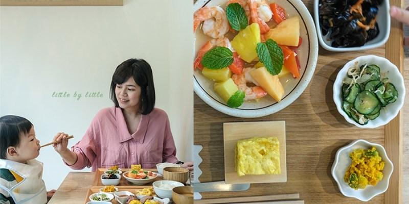 新竹美食 一點點,無印風手作家常料理店,品嚐美食同時收穫美好生活靈感〖食攝人生事務所〗