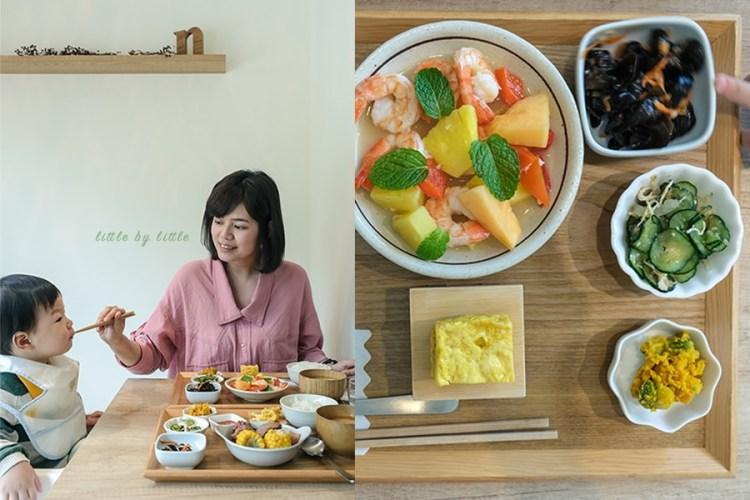 新竹美食|一點點,無印風手作家常料理店,品嚐美食同時收穫美好生活靈感〖食攝人生事務所〗