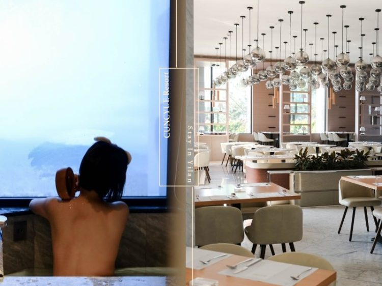 宜蘭親子住宿|村卻國際溫泉酒店|雙湯池泡湯坐擁鐵道風景,五星級食宿、設施讓人想再訪〖食攝人生事務所〗