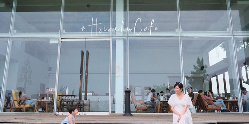 新竹咖啡 喜木咖啡,田園美景第一排挑高玻璃屋,藏胡同內的愜意午後 #親子友善