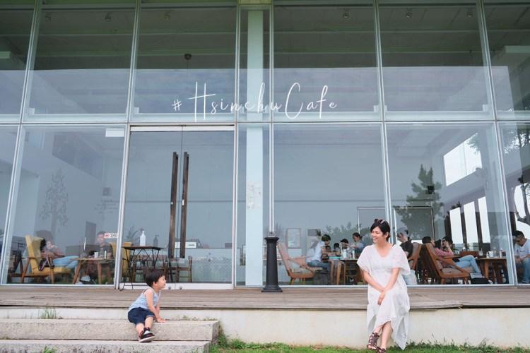 新竹咖啡|喜木咖啡,田園美景第一排挑高玻璃屋,藏胡同內的愜意午後 #親子友善