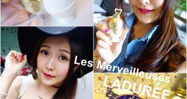 【彩妝頰彩】Les Merveilleuses LADURÉE - 馬卡龍花瓣腮紅 浮飾誕生頰彩霜