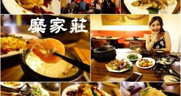 【台北東區】糜家莊 - 好吃潮州砂鍋粥 宵夜熱炒聚餐大推薦