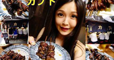 【日本東京】新宿必吃美食 カブト鰻魚串燒專賣店 新宿西口思い出橫丁