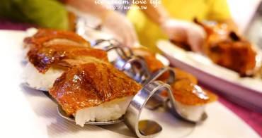 【宜蘭礁溪】礁溪庄櫻桃谷 - 媲美蘭城晶英紅樓 櫻桃鴨六吃 合菜聚餐推薦 食尚玩家