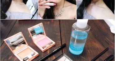 【彩妝分享】Lifeford Paris - 泰國必買 眼線筆 唇膏口紅 12色眼影 在台上市!便宜開架品牌