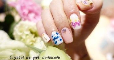 【台北中山】Crystal de gift nail & cafe – 日本花樣天然乾燥花 春夏腳指甲 凝膠 中山捷運站美甲