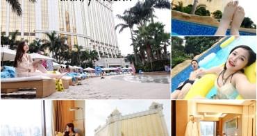 【澳門住宿】澳門銀河度綜合渡假城 - 適合帶小孩來玩的親子水上樂園 天浪淘園 銀河酒店住宿分享