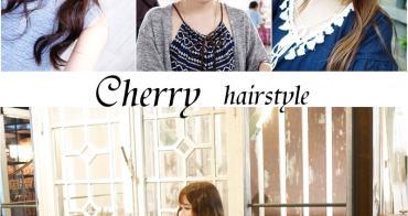 【剪染髮型】初秋迷霧紫 空氣瀏海的四種髮型 質感OLAPLEX 護髮 設計師Cherry