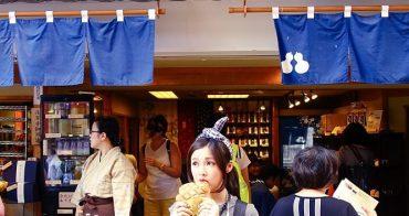【日本東京】花月堂 大波羅麵包 - 淺草寺 雷門 必吃美食小吃