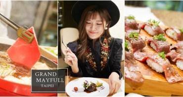 美福大飯店彩匯自助餐廳 Buffet「和牛放題 暢饗無限」和牛吃到飽!
