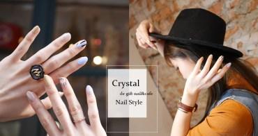 美甲光撩 Crystal de gift nail&cafe 文青風塗鴉金屬貓眼石彩繪 中山捷運站
