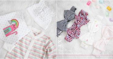 小資孕婦媽媽必逛推薦 平價便宜英國童裝嬰兒服網拍next 直送台灣免運費