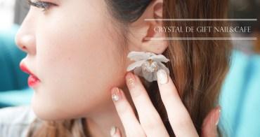 粉嫩風 彩色貝殼碎片手繪指甲 美甲光撩 Crystal de gift nail&cafe 捷運中山站