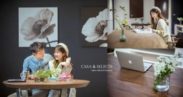 量身打造,訂製家的溫度 - 傢作Ladeco - 傢俱沙發木板桌板訂做 - 一格空間設計