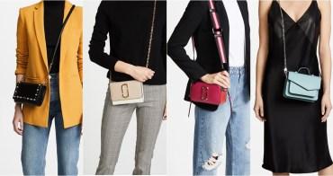 【時尚穿搭】晉身媽媽後的萬元內隨身配件小包包大推薦!平價精品品牌篇
