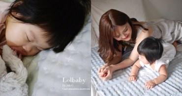 【育兒好物】不再睡到全身汗!Lolbaby Hi Jell-O涼感蒟蒻床墊 - 敏感肌必備涼嬰兒兒童床墊