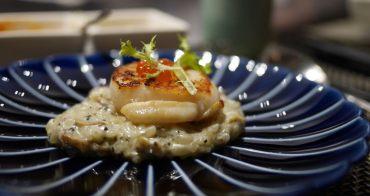 【宜蘭美食】東方紅鐵板創意料理,用最簡單調味留住食物的美好,礁溪無菜單餐廳推薦!