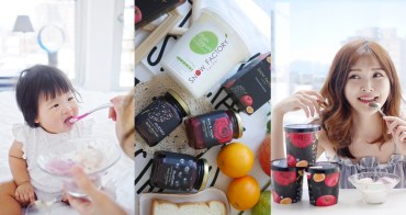 【宅配美食】SNOW FACTORY 雪坊鮮果優格 - 天然無防腐劑無糖優格、手工果醬、優格冰淇淋,yiyi最愛(開團中)