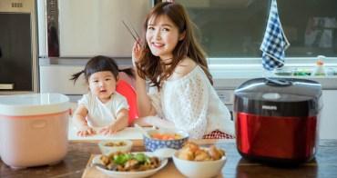 【廚房家電】無油煙!帶小孩也能漂亮做菜 - PHILIPS飛利浦雙重溫控智慧萬用鍋HD2143 + HD3070微電鍋