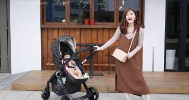 【育兒推薦】Chicco urban plus個性化雙向手推車 – 座位雙向嬰兒推車 雙向戰車